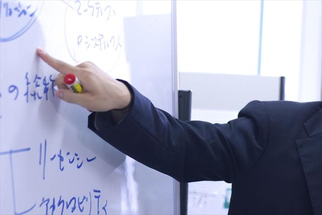 東京で社員研修・育成の依頼をご検討中のご担当者様へ