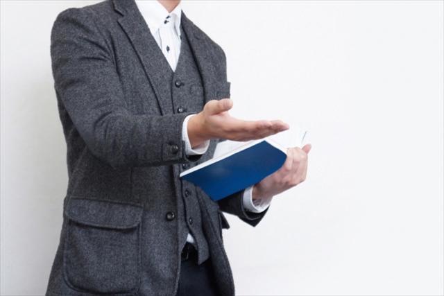 コミュニケーション能力の向上を図るなら【wise career】の研修をお役立てください